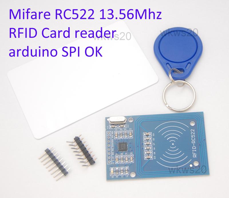RFID-3